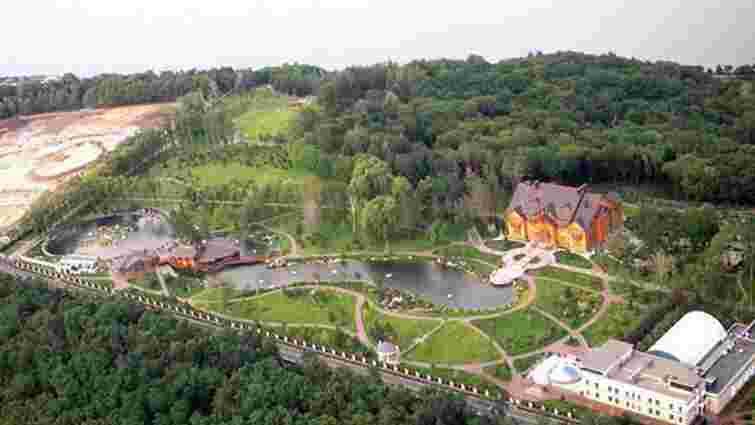 Нацагентство з управління активами готується продати резиденцію «Межигір'я»