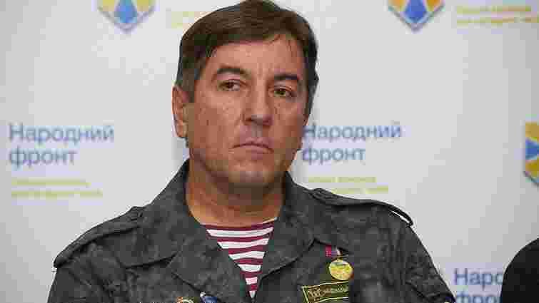 Нардеп з Прикарпаття оголосив про збір ₴2,5 млн застави для участі у виборах президента
