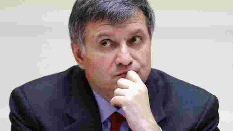 Аваков запропонував розглянути голосування України в ООН щодо Ізраїлю на засіданні уряду