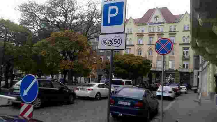 Вулицю Валову в центрі Львова закриють для транзитного проїзду автомобілів