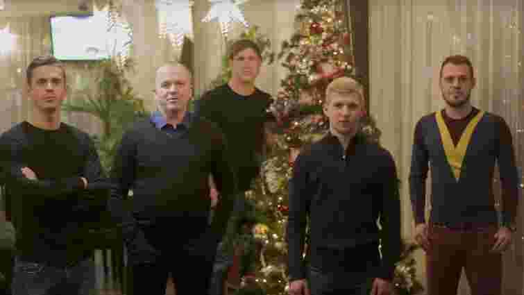 Гравці та тренер «Карпат» записали новорічне привітання