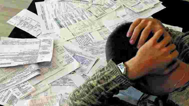 Мін'юст запустив електронний реєстр боржників за комунальні послуги