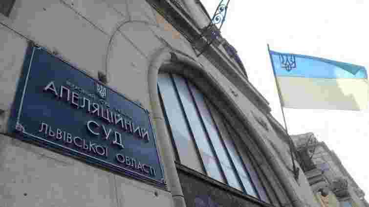 Апеляційний суд зобов`язав ЛМР почати рекультивацію Грибовицького сміттєзвалища
