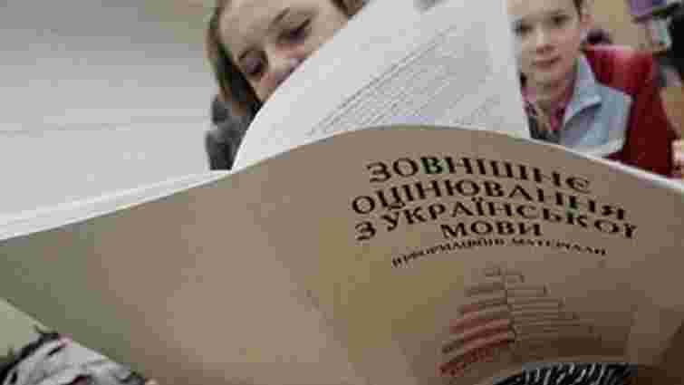 В Україні розпочалася реєстрація на ЗНО