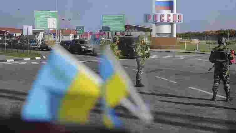Україна подала до СОТ другий позов проти Росії
