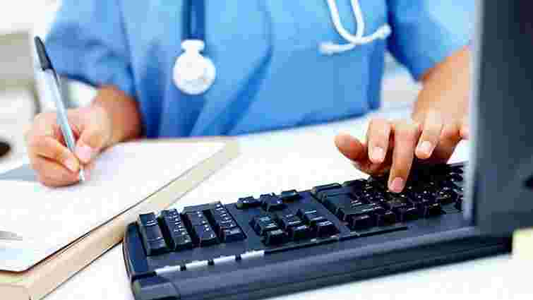 У Львові запровадять електронний запис на прийом до лікаря ще у трьох поліклініках