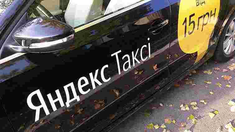 «Яндекс.Таксі» обіцяє продовжити роботу у Львові попри ультиматум активістів