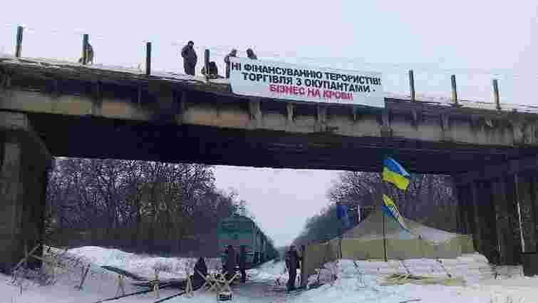 Організатори блокади Донбасу заявили, що припиняють переговори з урядом