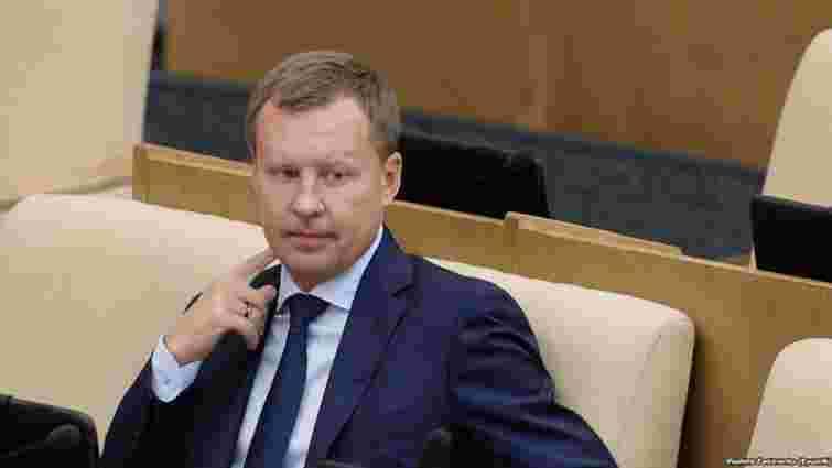 У Росії заочно заарештували екс-депутата Держдуми, який отримав українське громадянство
