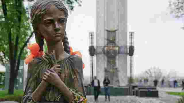 Парламент Португалії визнав Голодомор геноцидом українського народу