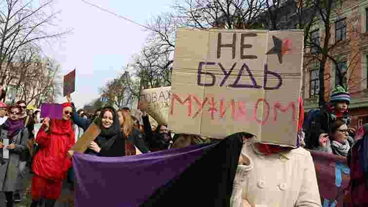 Поліція відпустила нападників на феміністичний марш у Києві