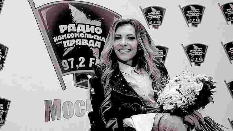 Самойлова, go home