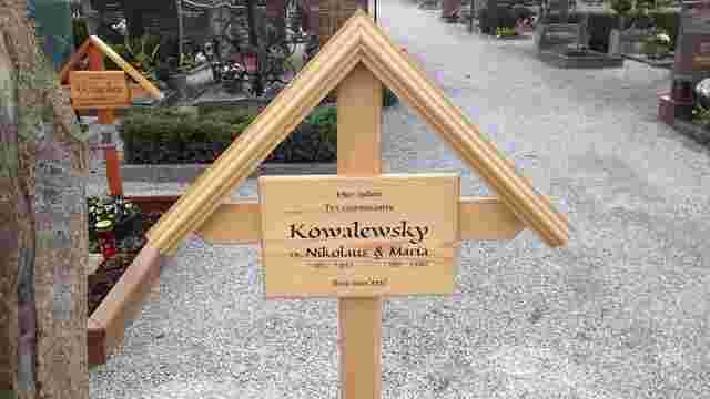 В Австрії відновили могилу міністра УНР