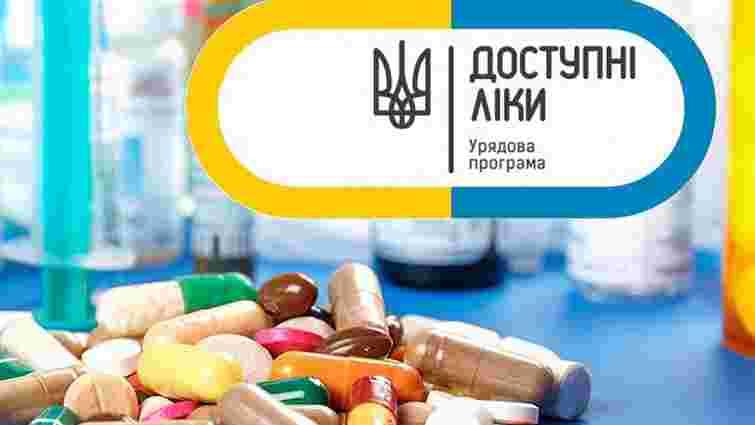 У мережі з'явилася карта аптек за програмою «Доступні ліки»