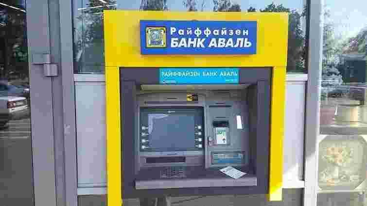 У Тернополі злодій вкрав з банкомата майже ₴500 тис.