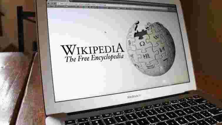 У Туреччині через суд заборонили «Вікіпедію»