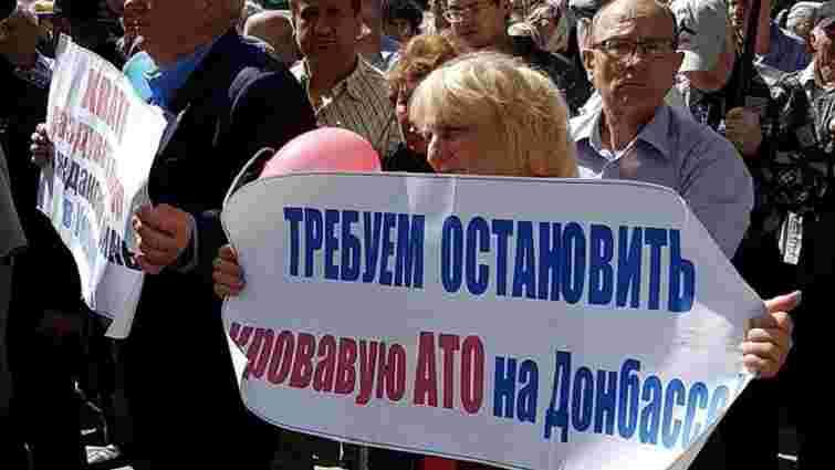 У Харкові пенсіонери з червоними прапорами вимагали зупинити «криваву АТО»