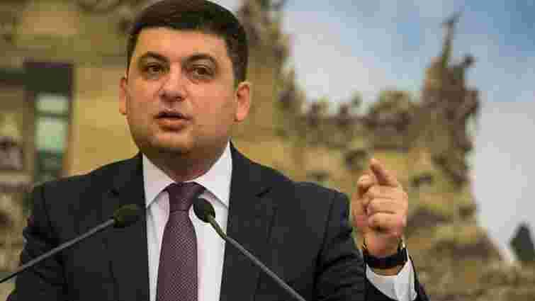 Володимир Гройсман упевнений, що зарплати в Україні ростуть швидше за ціни