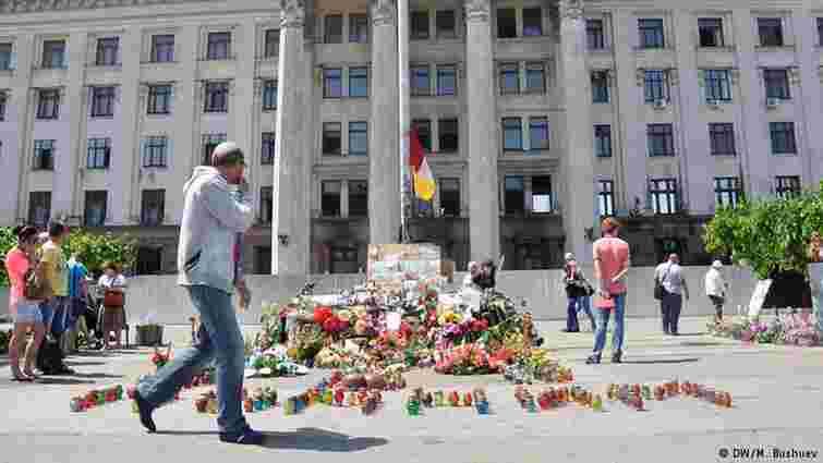 В Одесі вшановують пам'ять жертв трагедії 2 травня