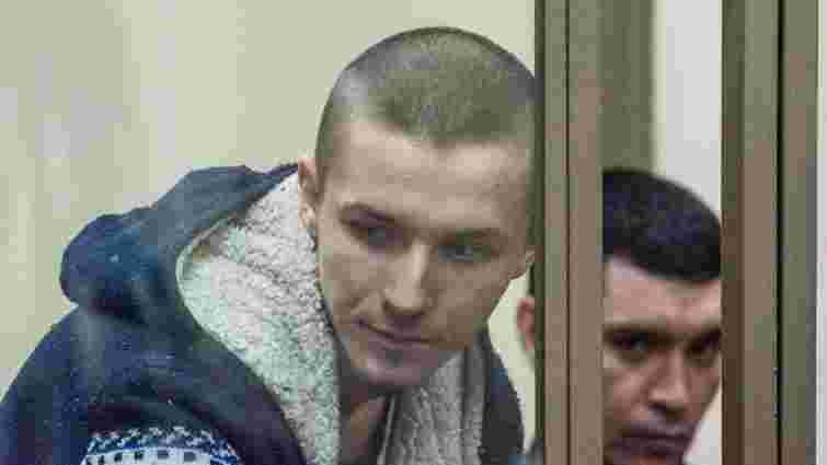 У консульстві спростували інформацію про смерть українського в'язня в Ростові