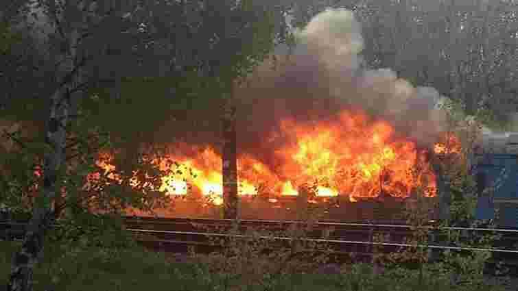 У львівському залізничному депо згорів  вагон пасажирського потяга