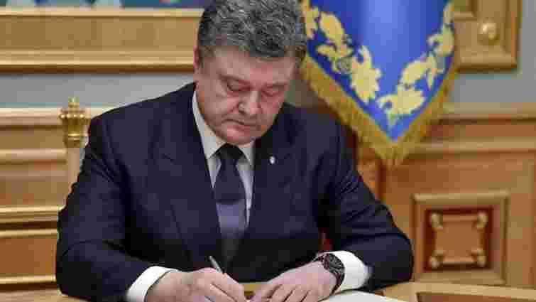 Петро Порошенко підписав закон про фінансову автономізацію медичних закладів