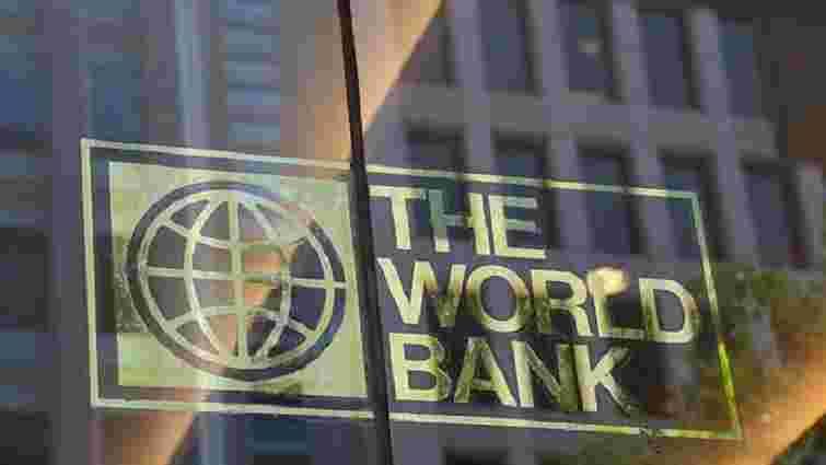 Світовий банк надав Україні $150 млн кредиту