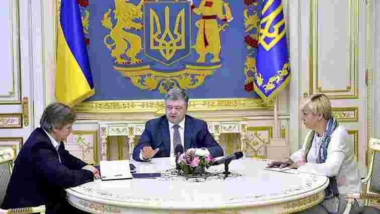 Держбюджет отримав $1,1 млрд  конфіскованих коштів Януковича