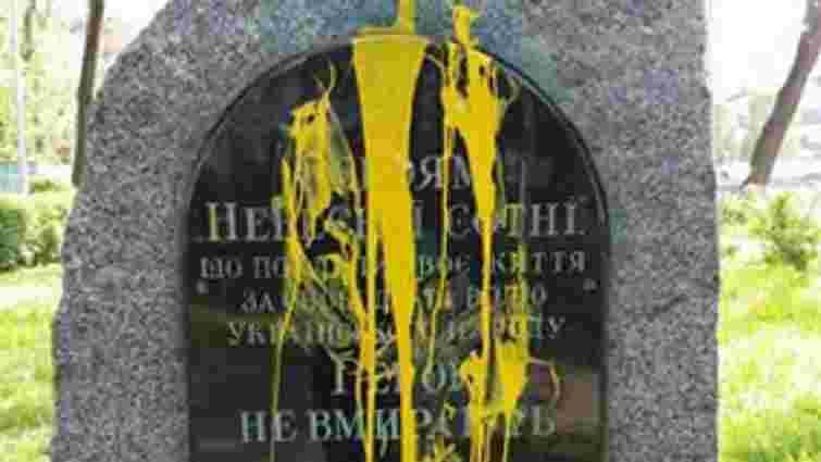 У Києві вандали осквернили пам'ятник Героям Небесної сотні