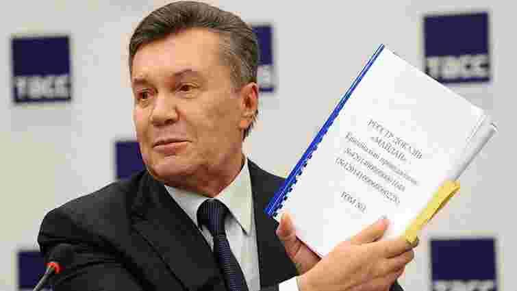 Суд переніс підготовче засідання у справі Януковича на 18 травня