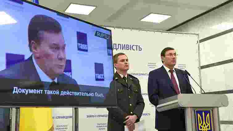 Державне обвинувачення проситиме для Януковича довічного ув'язнення