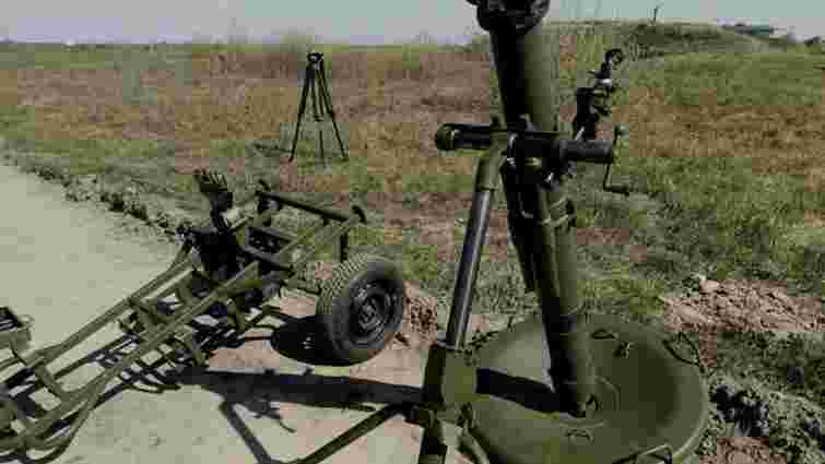 Міноборони підтвердило загибель українських військових через вибух міномета «Молот»