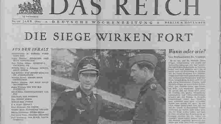 Поляк намагався вивезти з України німецькі газети 1942-1943 років
