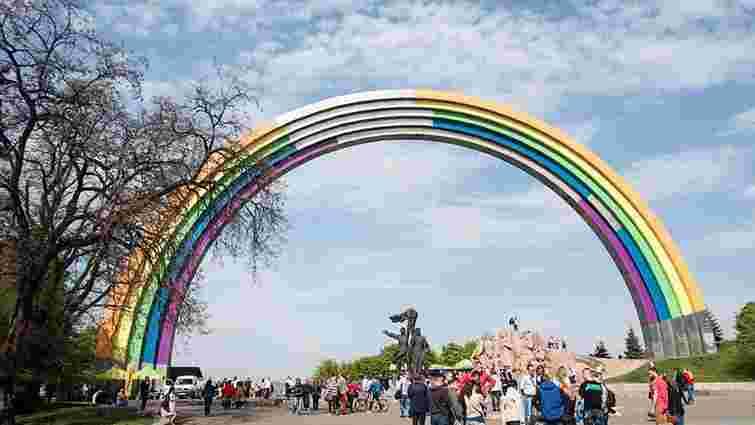 З Арки дружби народів в Києві знімуть веселку після 15 травня