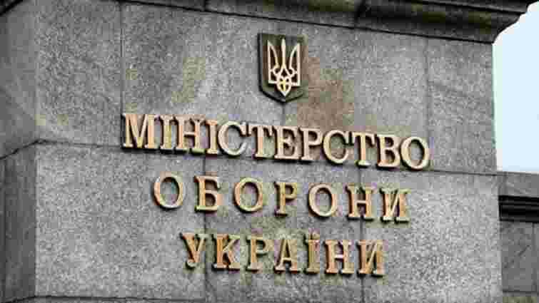Вибухи біля меморіалу на Донеччині є провокацією бойовиків до Дня перемоги, – Міноборони