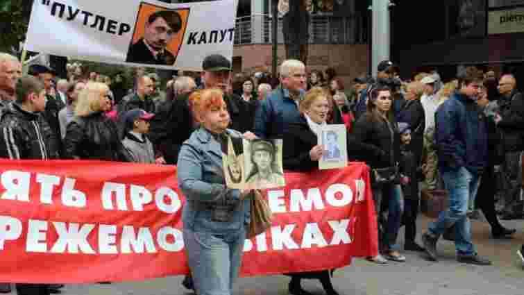 У Вінниці провалилася акція, анонсована прихильниками дружби з Росією