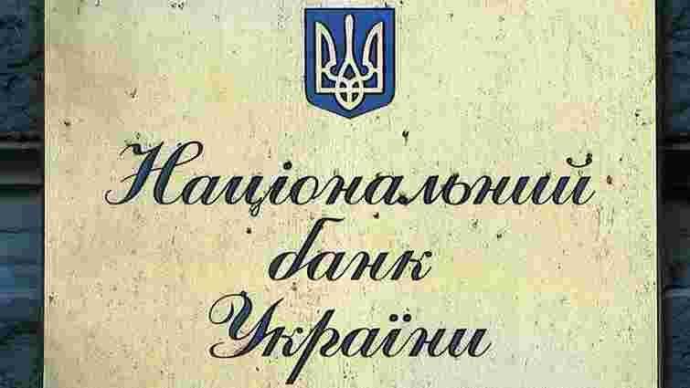 З 10 травня функції голови НБУ виконуватиме заступник Гонтаревої,  – Ірина Луценко