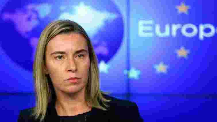ЄС через кілька днів оголосить про спрощення візового режиму з Україною, – Могеріні