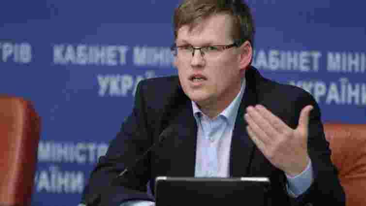 Пенсійна реформа Кабміну не передбачає підвищення пенсійного віку, - Розенко