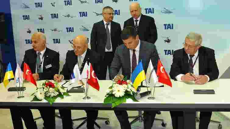 ДП «Антонов» співпрацюватиме з турками у розробці БПЛА для ЗСУ