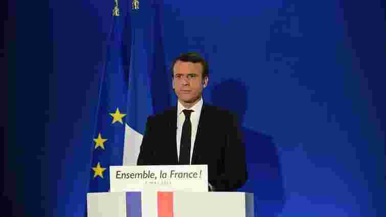 Емануеля Макрона офіційно оголосили президентом Франції