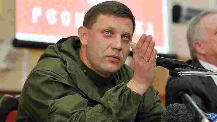 Батьки ватажка ДНР мають право і отримують пенсію в Україні, - Мінсоцполітики