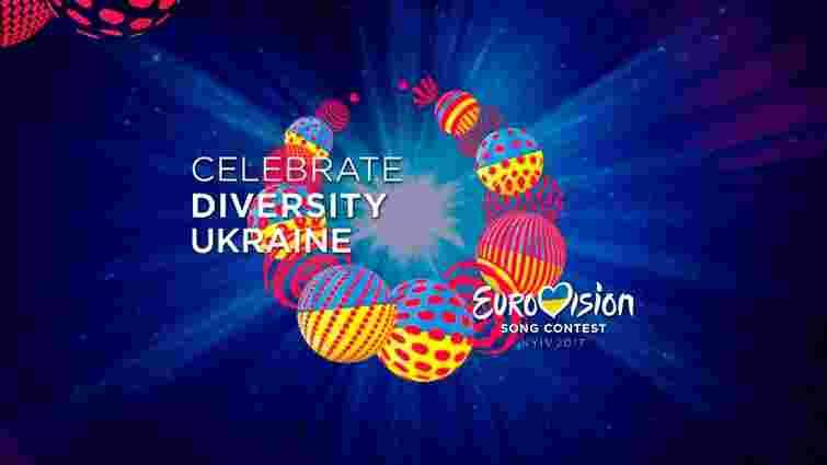 Визначились усі фіналісти Євробачення-2017