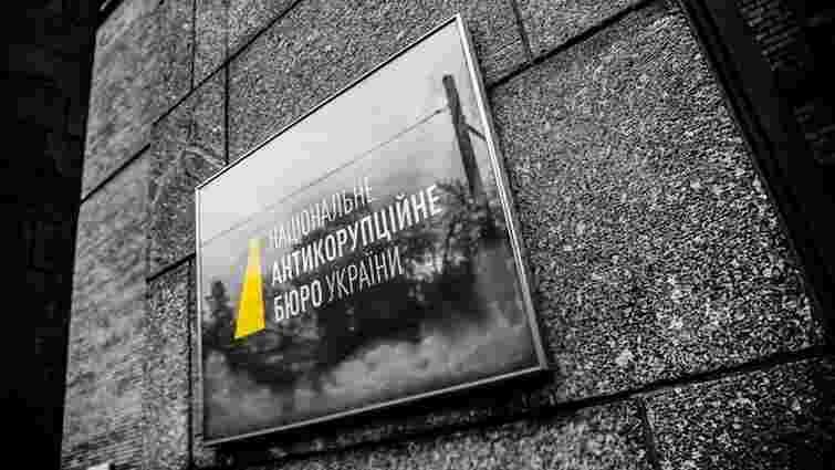 НАБУ закликає депутатів не голосувати за зміни до КПК про закриття справ