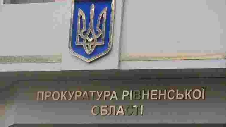 У Рівному сепаратисти планували провести мітинг за «Рівненську народну республіку»