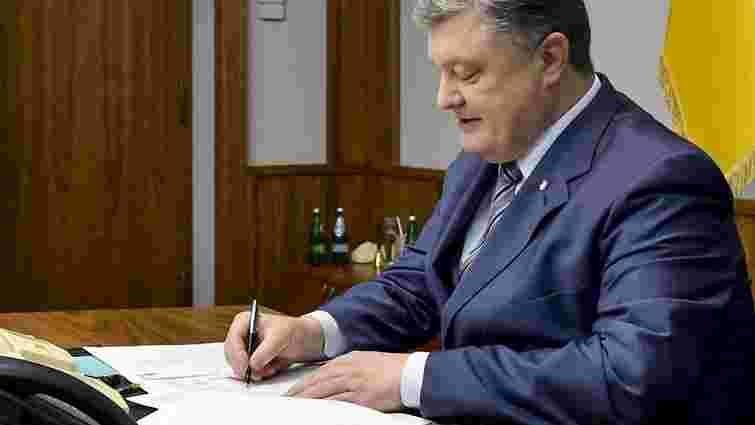 Президент створив ще одну військово-цивільну адміністрацію на Донеччині