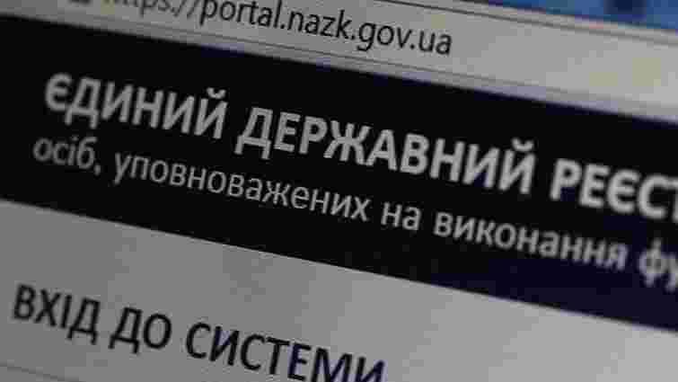 Поліція склала адмінпротоколи на заступника голови НАЗК Радецького