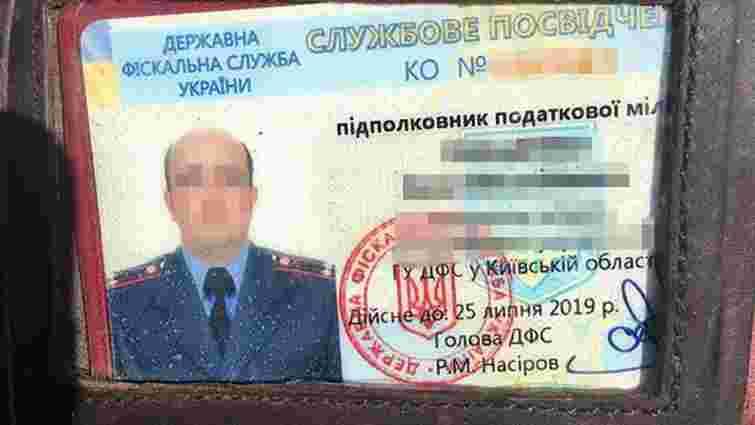 СБУ затримала працівника ДФС Київщини на хабарі у ₴400 тис.