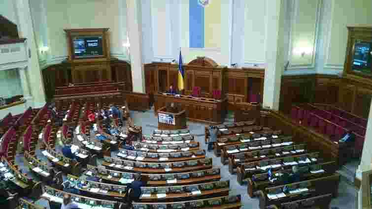 У ВРУ депутатам запропонували працювати довше по п'ятницях