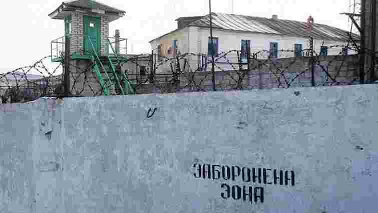 На Рівненщині в'язень колонії поскаржився на умисне зараження ВІЛ-інфекцією